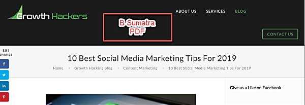 Отваряне на пдф в Sumatra PDF