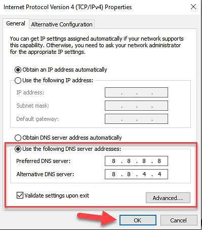 Промяна на DNS