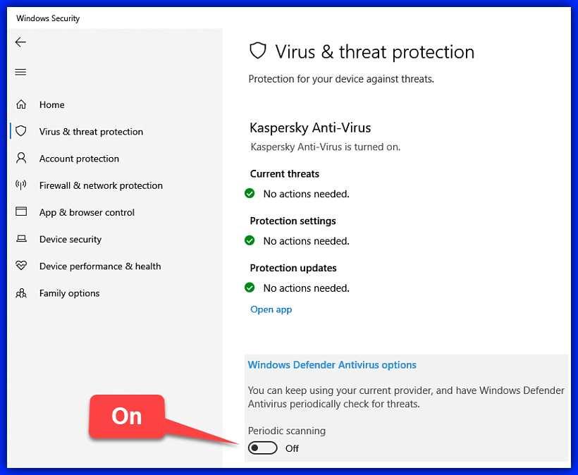 Включване на периодичното сканиране с Windows Defender