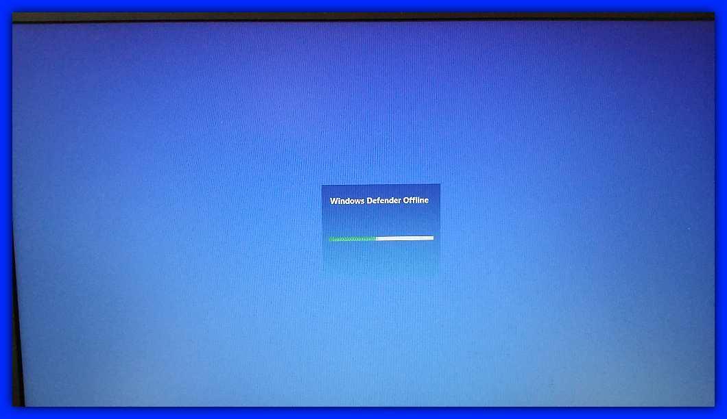 Зареждане на Windows Defender Offline