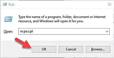 Стартиране на Windows Run