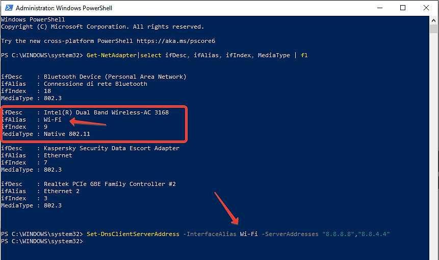 Смяна на DNS адреса в PowerShell