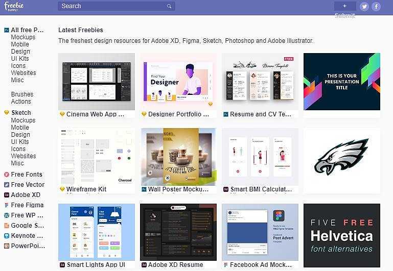 Безплатни ресурси за дизайнери от Freebie Supply