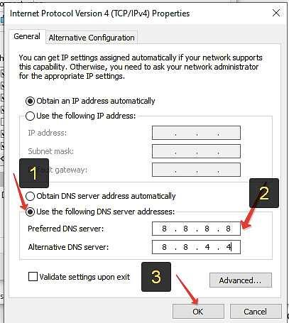 Смяна на адресите на DNS сървъра във Windows