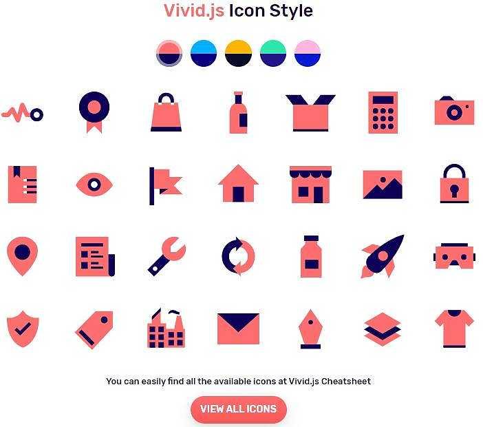 SVG икони от Vivid.js