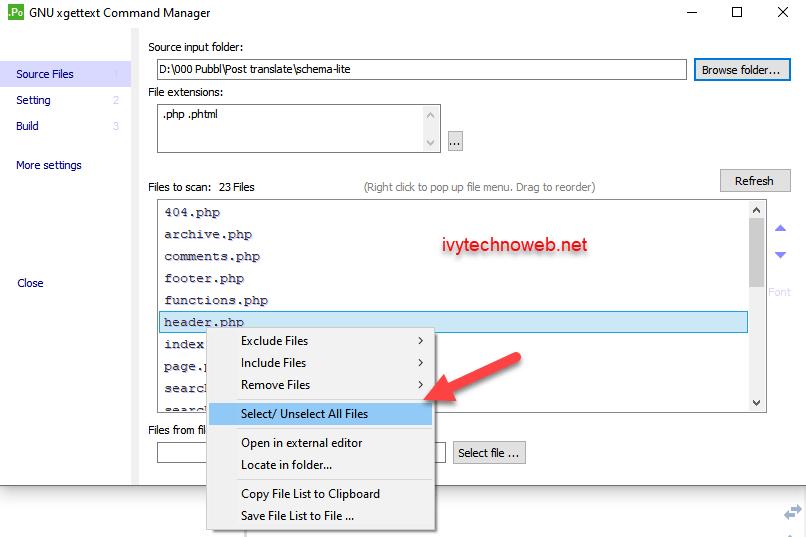 Избор на изходни файлове