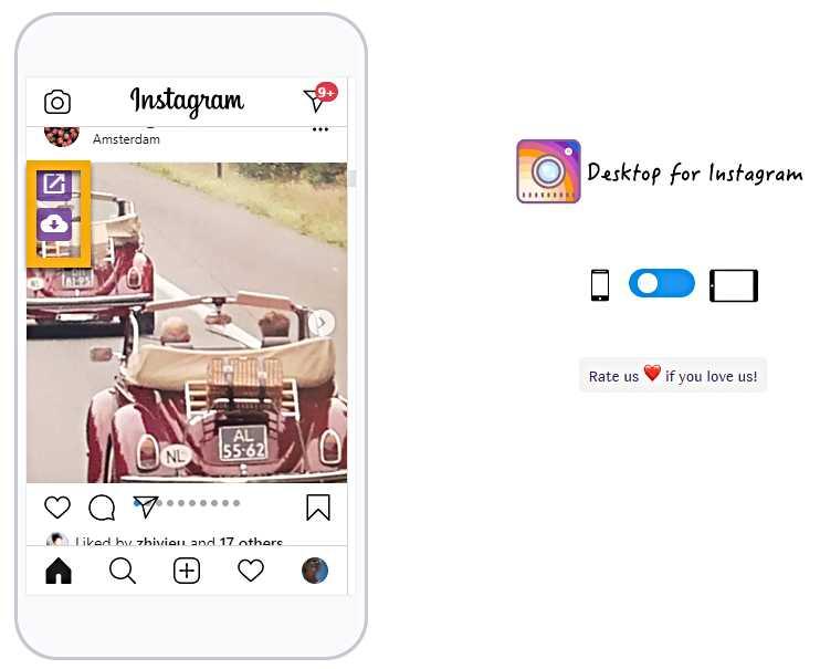 Преглед на емисията на Instagram от компютъра