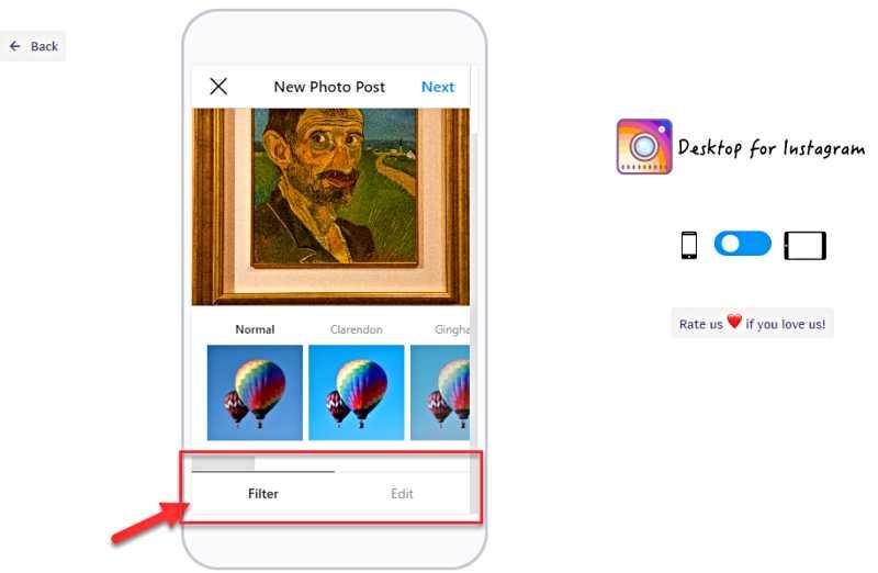 Instagram - качване на фото от компютъра