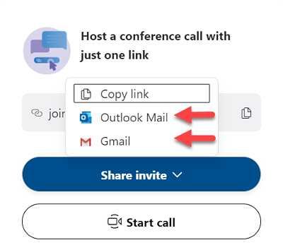 Споделяне на връзка за Skype видео конференция