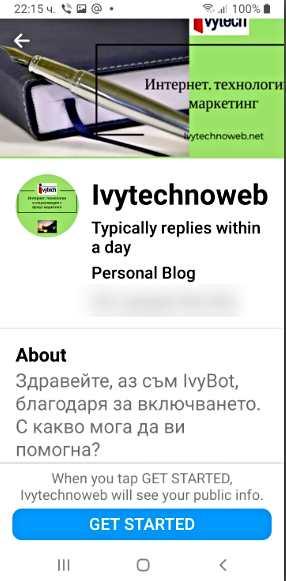 Chat bot 1