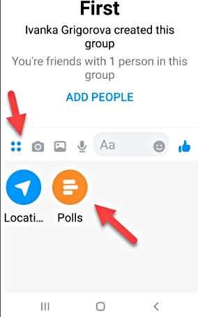 Анкета в група