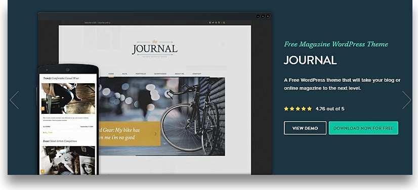 Тема Journal