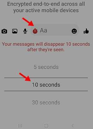 Времетраене на секретното съобщение