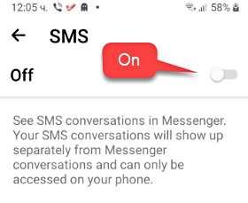 Използвай Messenger за SMS
