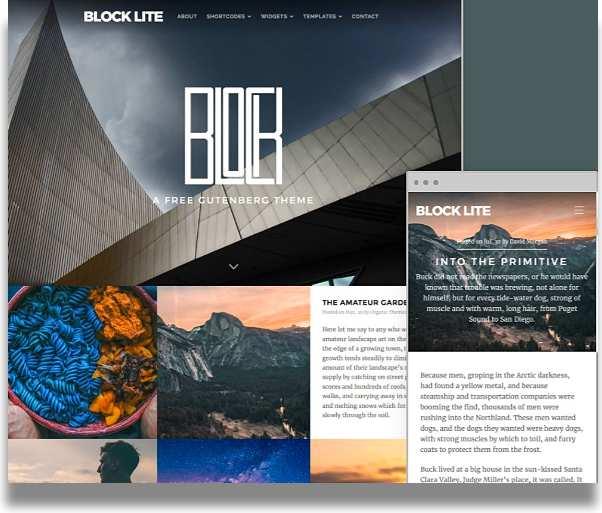 WordPress тема Block Lite