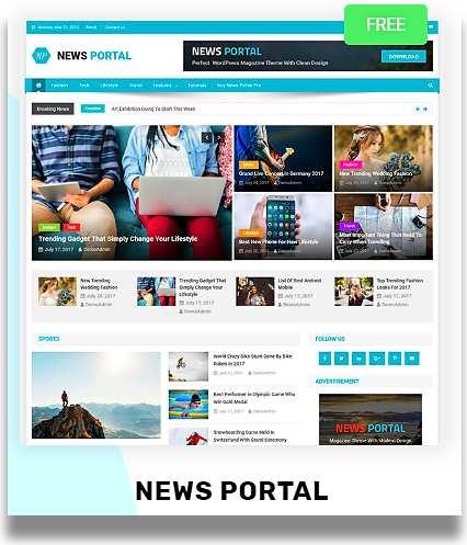 WordPress тема News portal