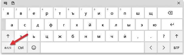 Виртуална клавиатура в Windows 2
