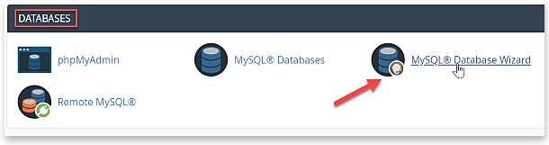 Създаване на база данни - когато инсталираш WordPress ръчно