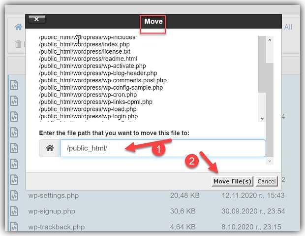 преместване на файловете на WordPress в root