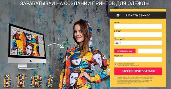 Printbar - сайт за създаване и продажба на дизайнерски тениски в Русия