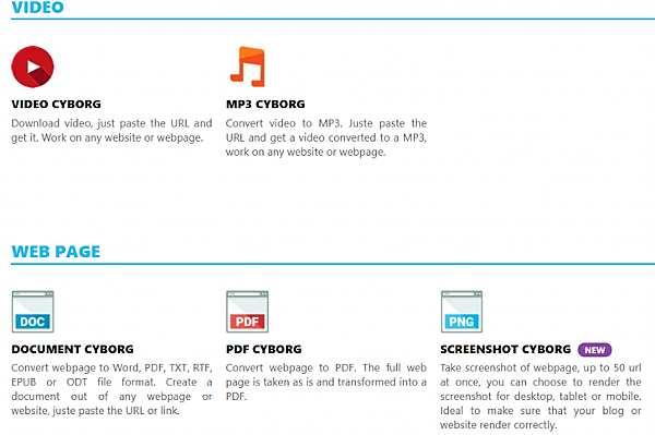 Видео, уеб страници с Cyborg