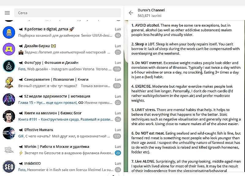 Каналът на създателя на Телеграм Дуров