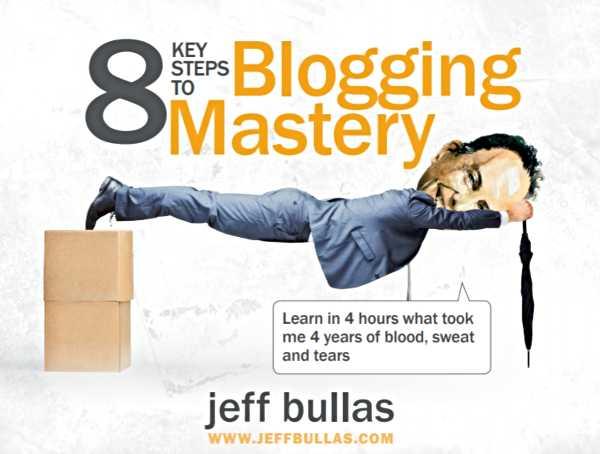 Майсторството на блогинга