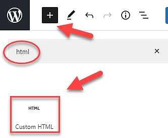 Използване на HTML в Блоковия редактор 1