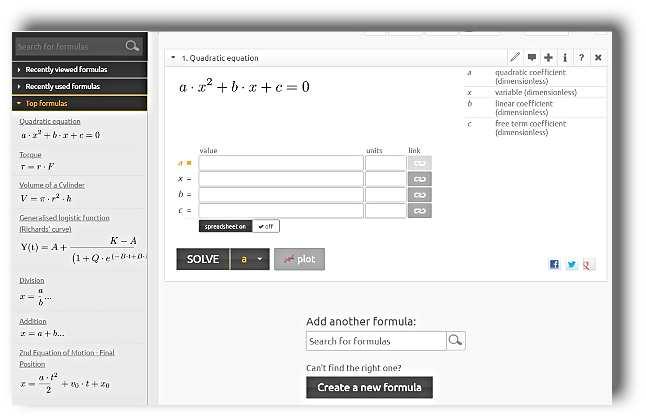 fxSolver за разрешаване на математически проблеми