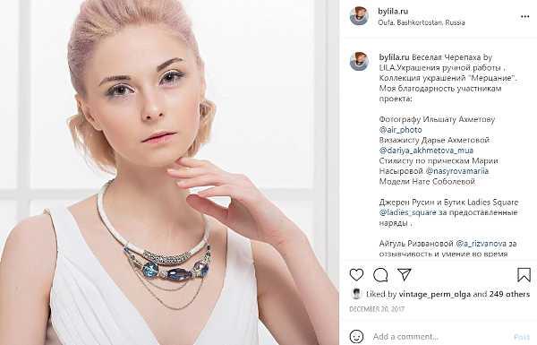 Представяне на продукт в Instagram