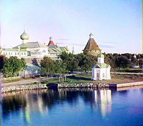 Prokudin-Gorsky Изглед към манастира Соловки от хотела