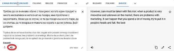 Google Translate текст в аудио